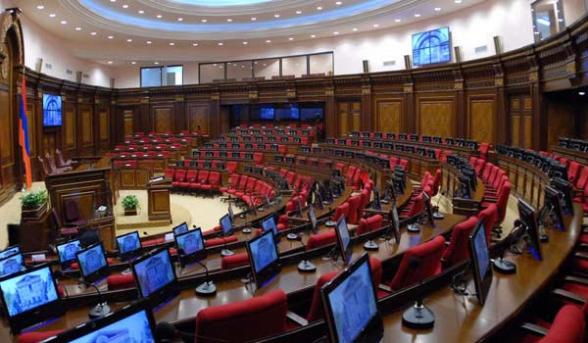 ԱԺ նիստը սկսելու համար քվորում չապահովվեց