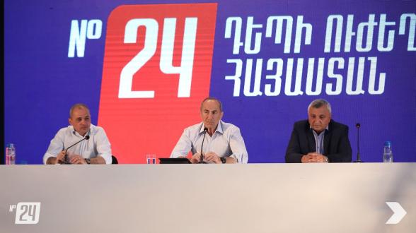 «Հայաստան» դաշինքի հանդիպումը Արթիկում (տեսանյութ, լուսանկար)
