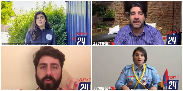 Սփյուռքի շուրջ 47 կառույցներ կոչ են արել քվեարկել «Հայաստան» դաշինքի օգտին
