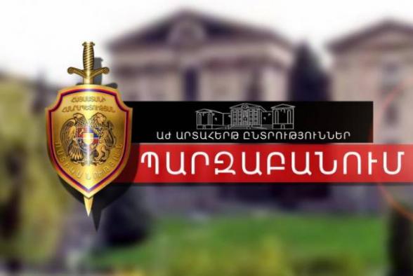 Ոստիկանությունում նյութեր են նախապատրաստվում ԱԺ պատգամավորի սոցիալական էջում քվեախցից լուսանկար հրապարակելու առնչությամբ