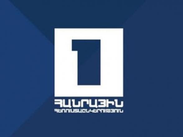 Общественное телевидение Армении совершило покупку у одного лица на сумму в 427 млн драмов