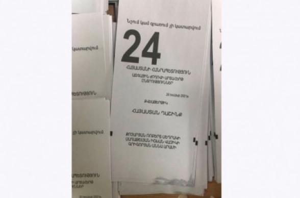 В селе Егвард из 49 голосов за блок «Армения» были зарегистрированы лишь 4