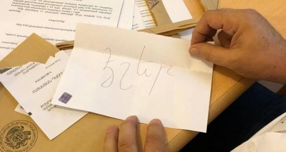 «Ослы»: неожиданное послание избирателя на конверте для голосования