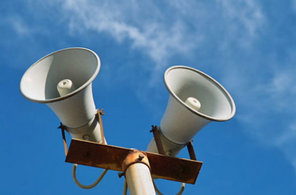Արմավիրի մարզի Դողս համայնքում գործարկվելու է շչակ