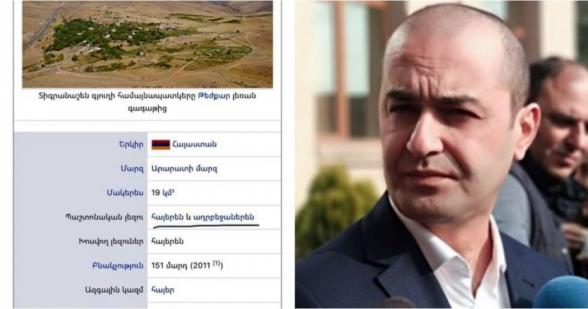 Ըստ Վիքիպեդիայի՝ Տիգրանաշեն գյուղում պաշոնական լեզուն հայրերենն ու ադրբեջաներենն է