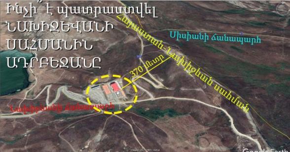 Ծանոթացեք, թե Նախիջևանում՝ ՀՀ սահմանից ընդամենը 370 մետր հեռու, ինչ է արել Ադրբեջանը (տեսանյութ)