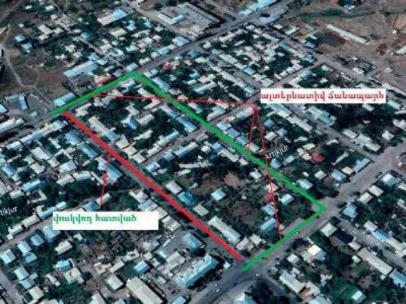 Արթիկ քաղաքի Ղարիբջանյան փողոցի 300 մ հատվածը փակ կլինի երթևեկության համար