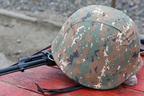 В Арцахе погиб армянский солдат-срочник