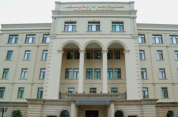 Баку поддержал инициативу России о применении режима прекращения огня на границе с Арменией с 10:00