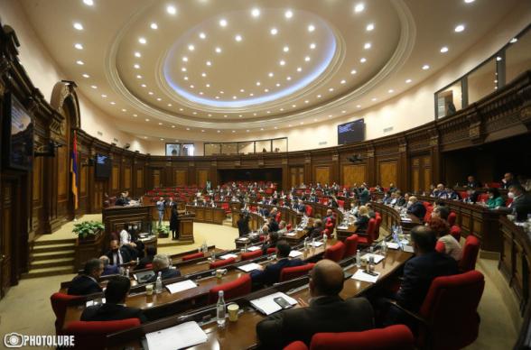 ՀՀ ԱԺ արտահերթ նիստը (տեսանյութ)