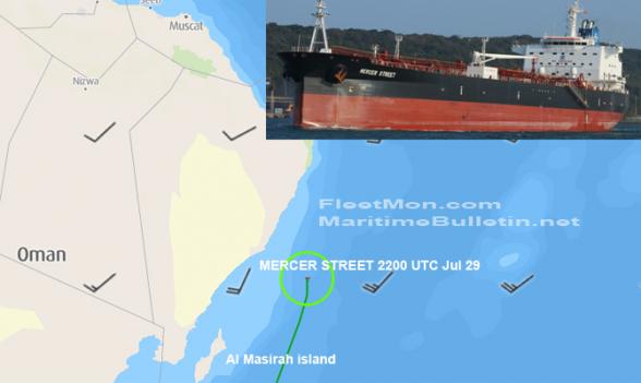 Израильское судно подверглось нападению в Аравийском море