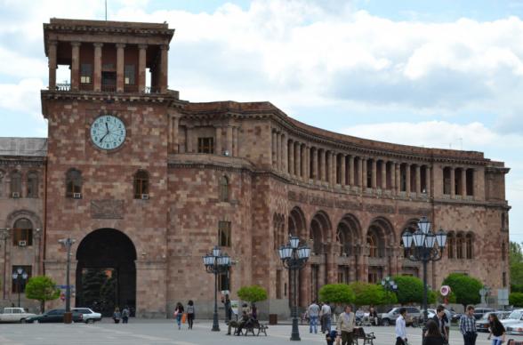 В Армении будет 4 подряд нерабочих дня