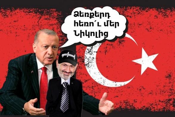 «Мы готовы к такому разговору»: Пашинян о заявлениях Эрдогана