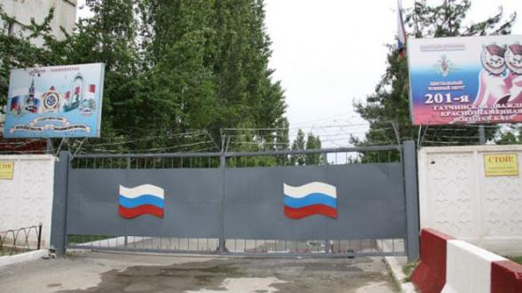 Российская военная база в Таджикистане до конца года получит 30 современных танков