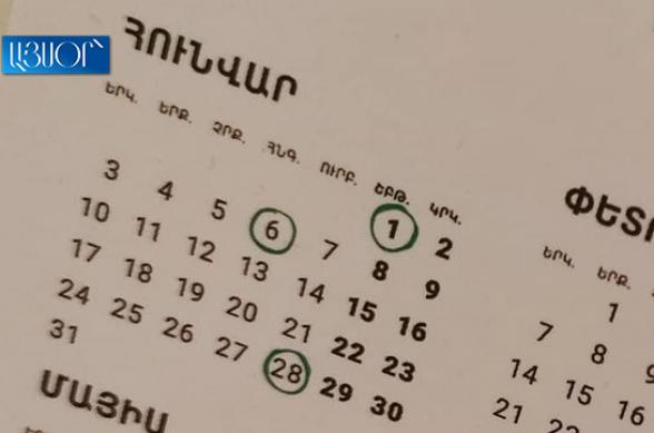 В Армении 2, 3, 4, 5 и 7 января отныне будут рабочими
