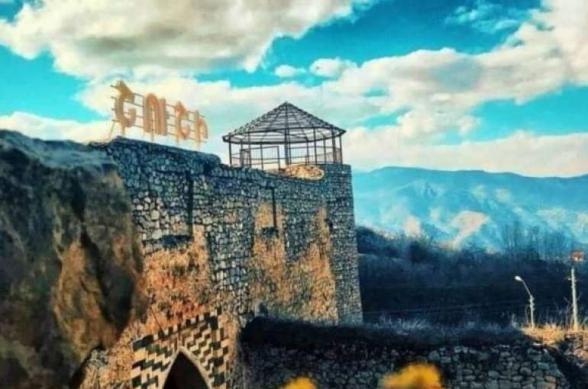 Ադրբեջանը Շուշին առաջադրել է 2023 թվականին «Թյուրքական աշխարհի մշակութային մայրաքաղաք» կոչմանը