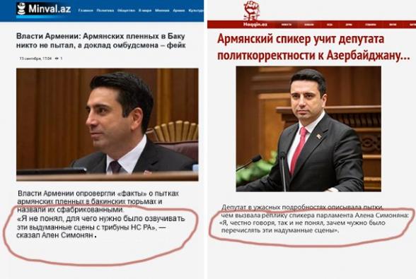 Ինչու է Ալեն Սիմոնյանը դարձել ադրբեջանական մամուլի սիրելին