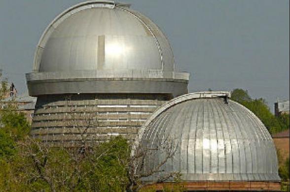 18 сентября в Армении отмечается День астрономии