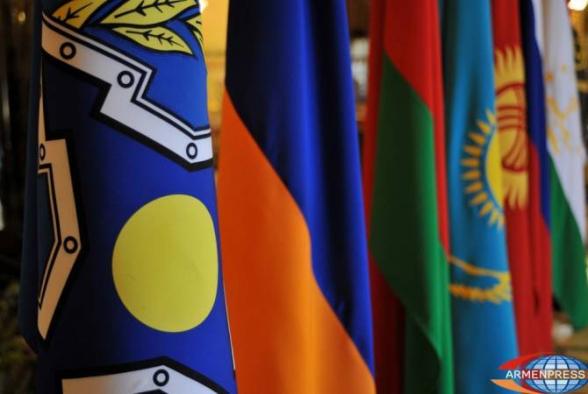 ОДКБ заявила о совместном бюджете в военной сфере