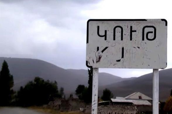 Азербайджанцы продолжают стрелять в направлении села Кут, но неинтенсивно – Акоп Аветян