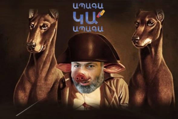 Никол представил формулу перманентного поражения Армении