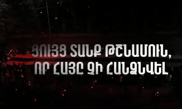 26 сентября в 18:30 с площади Гарегина Нжде стартует факельное шествие к «Ераблуру»