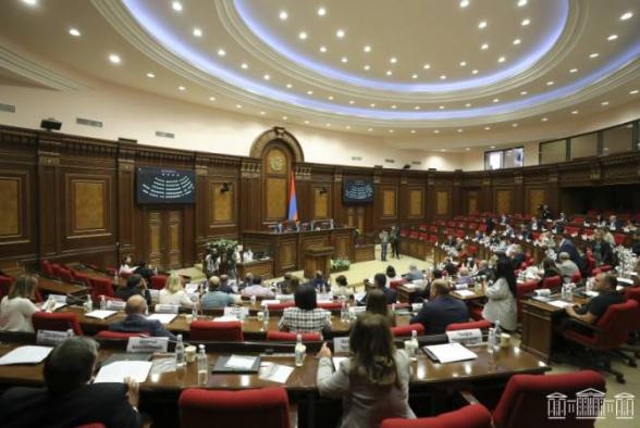 Законопроект об укрупнении общин принят в первом чтении