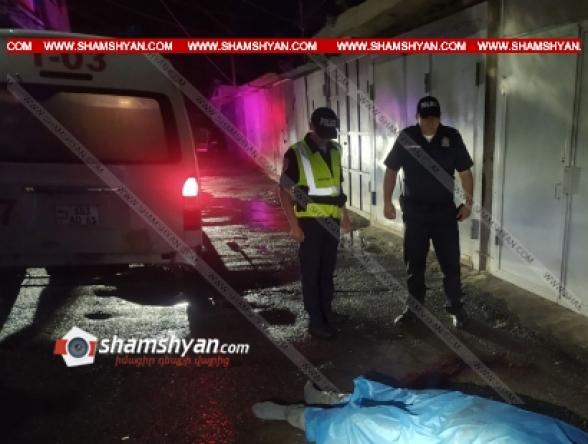 В Ереване у жилого дома найдено тело 32-летнего мужчины